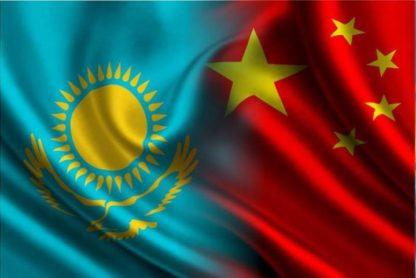 Импорт/экспорт Китай